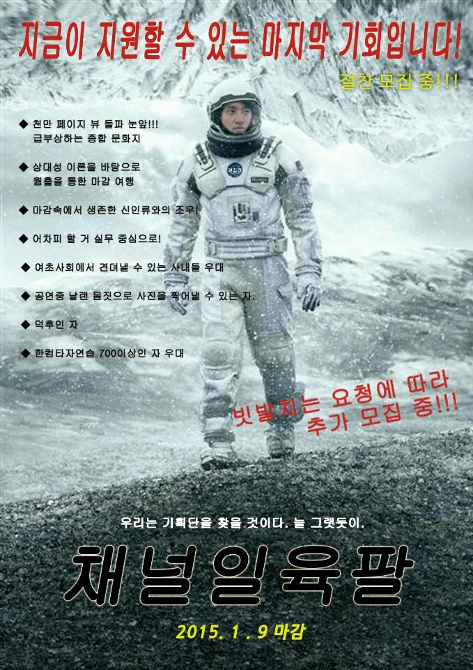 15-1 기획단 홍보 포스터.jpg