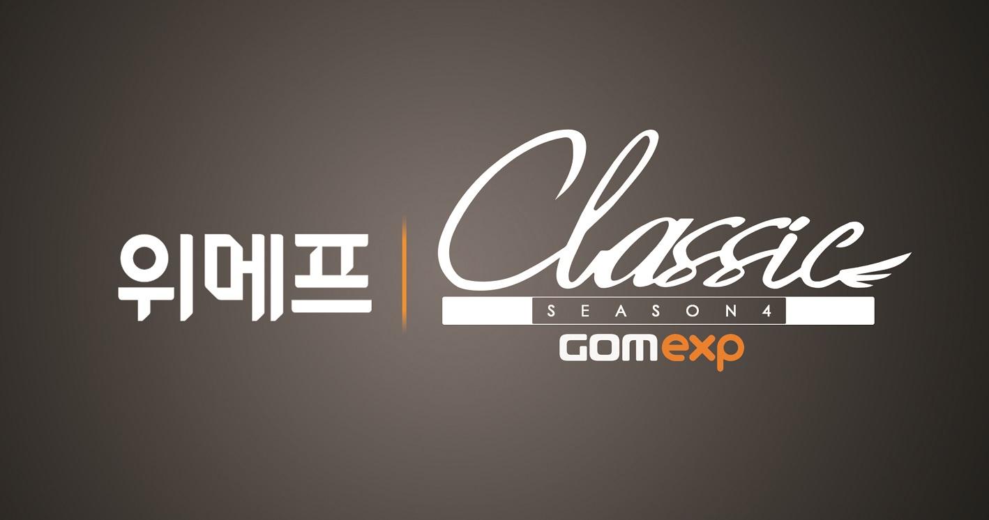 위메프 곰클래식 시즌 4 로고_.jpg