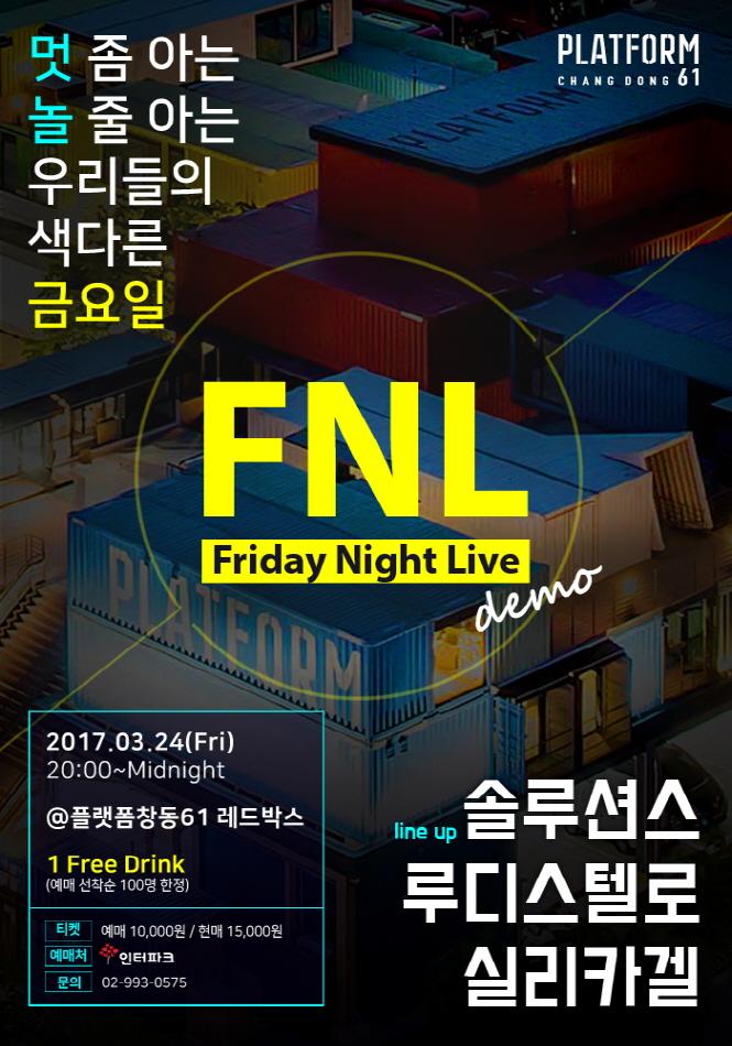크기변환_FNL_포스터.jpg