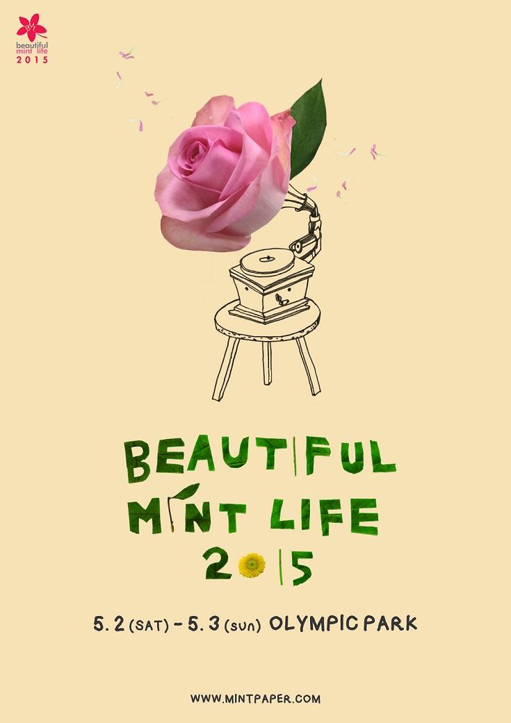 BML2015_teaser_poster.jpg