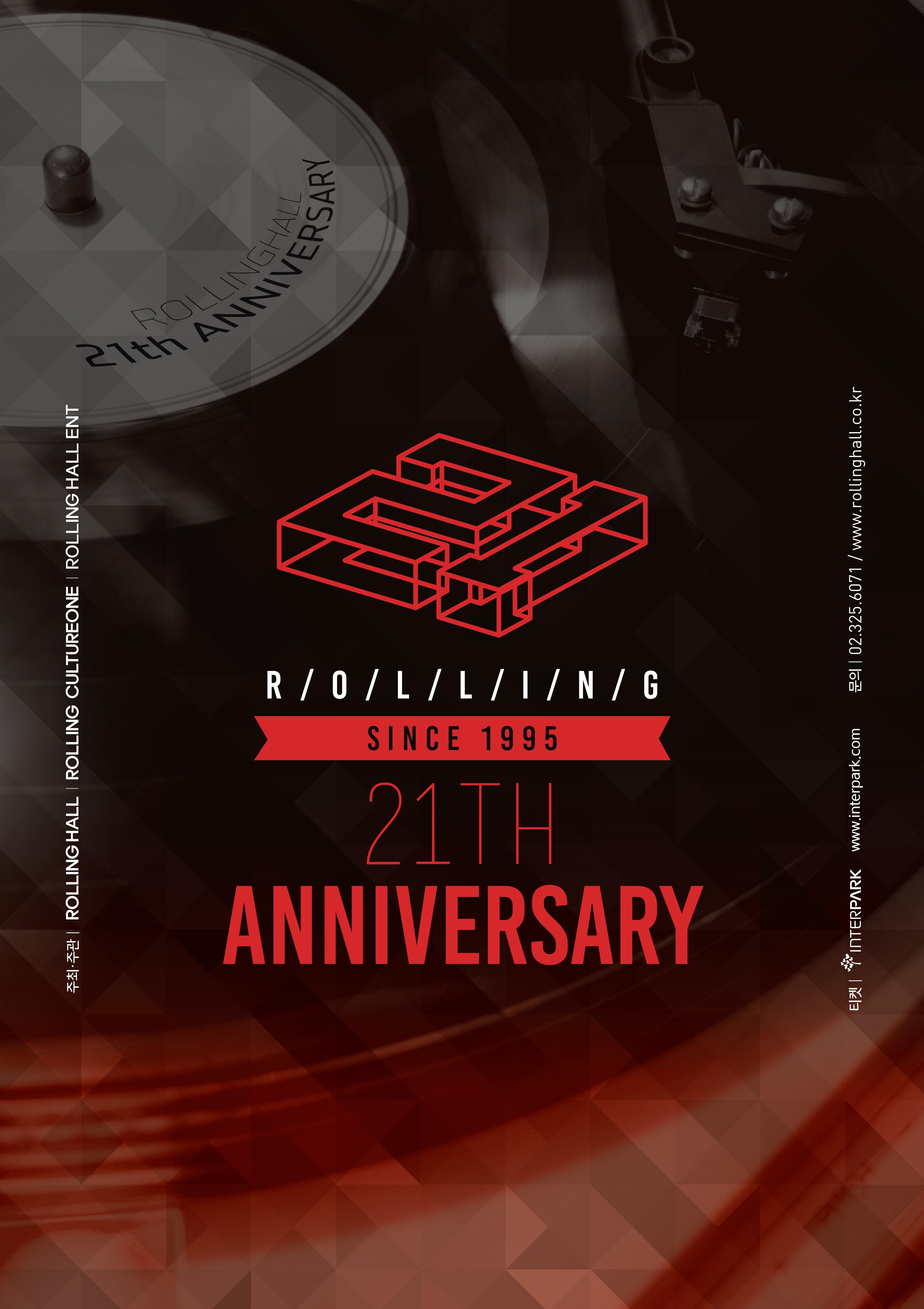 롤링 21주년 기념공연 Poster.jpg