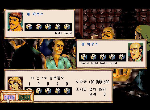 도박.JPG